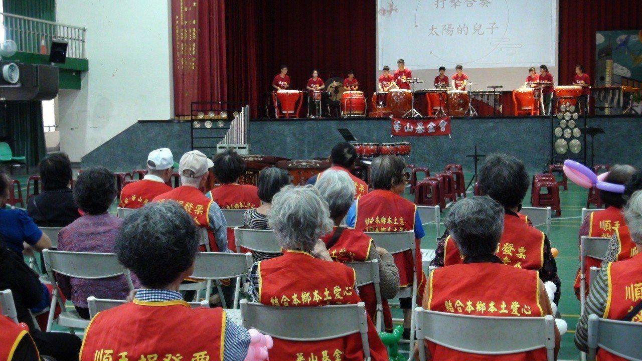 華山基金會在竹崎高中舉辦獨老音樂會。記者謝恩得/攝影