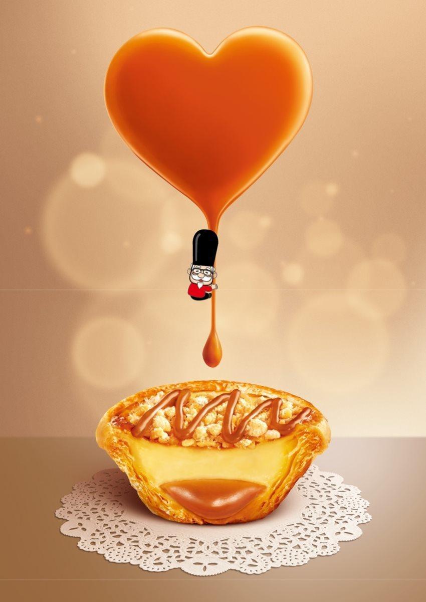 肯德基推出英倫太妃糖蛋撻,只賣三個月。圖/肯德基提供