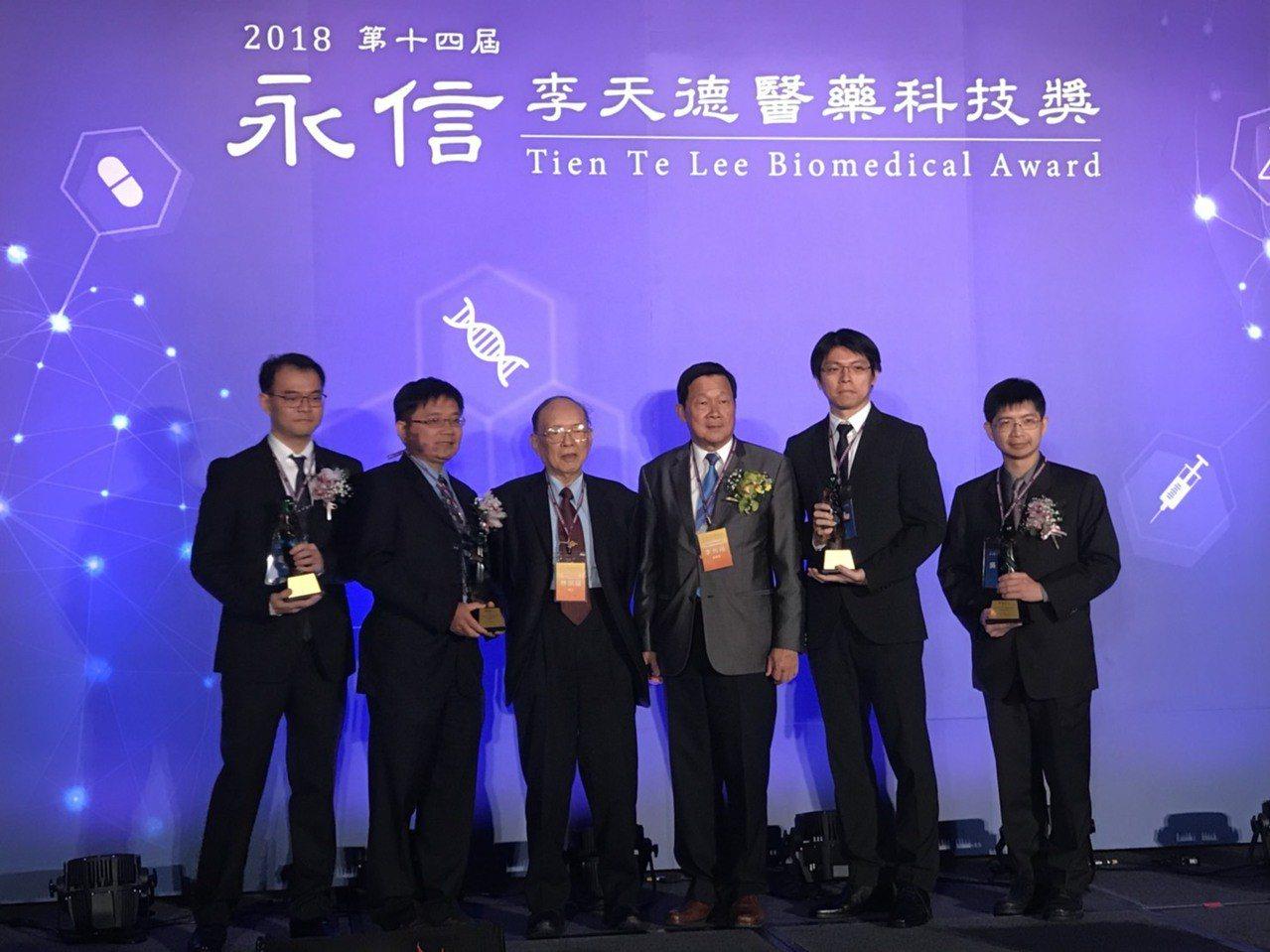 「第14屆永信李天德醫藥科技獎」今頒獎,從上百位申請者中選出包括「卓越醫藥科技獎...