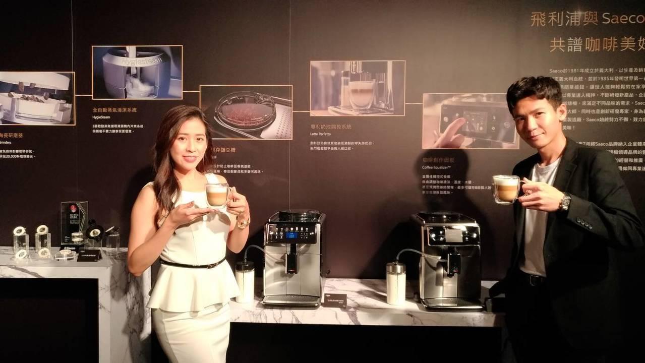 全球知名咖啡機大廠飛利浦強攻全自動義式咖啡機市場,看中台灣一年咖啡市場規模達80...
