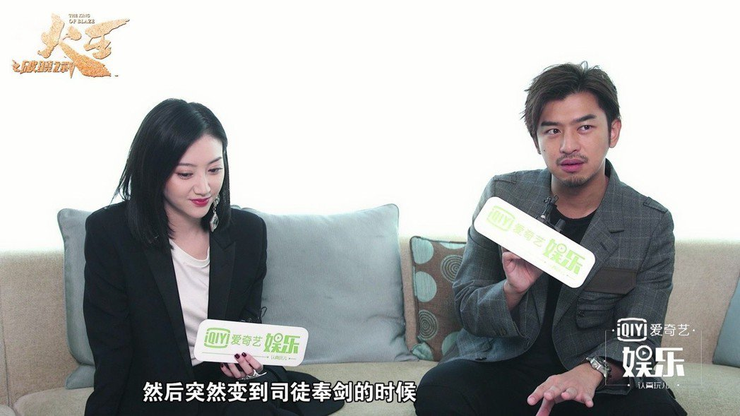 陳柏霖(右)與景甜合作「火王之破曉之戰」。圖/愛奇藝台灣站提供