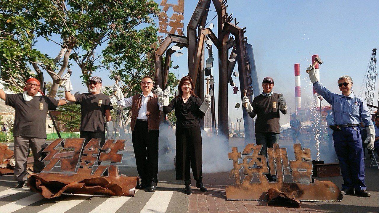 來自日本、荷蘭及台灣的國內外藝術家即日起到12月16日進駐駁二淺三碼頭,展開現地...