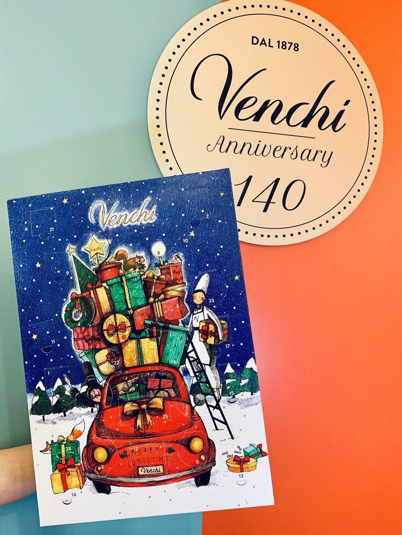 Venchi夢幻耶誕節倒數月曆,售價680元。記者張芳瑜/攝影