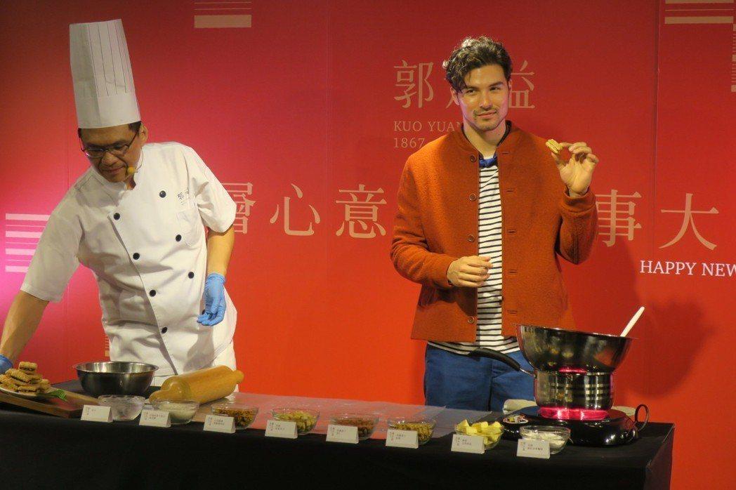 鳳小岳與糕餅師傅合作,製作口味獨特的甜點。記者蘇詠智/攝影