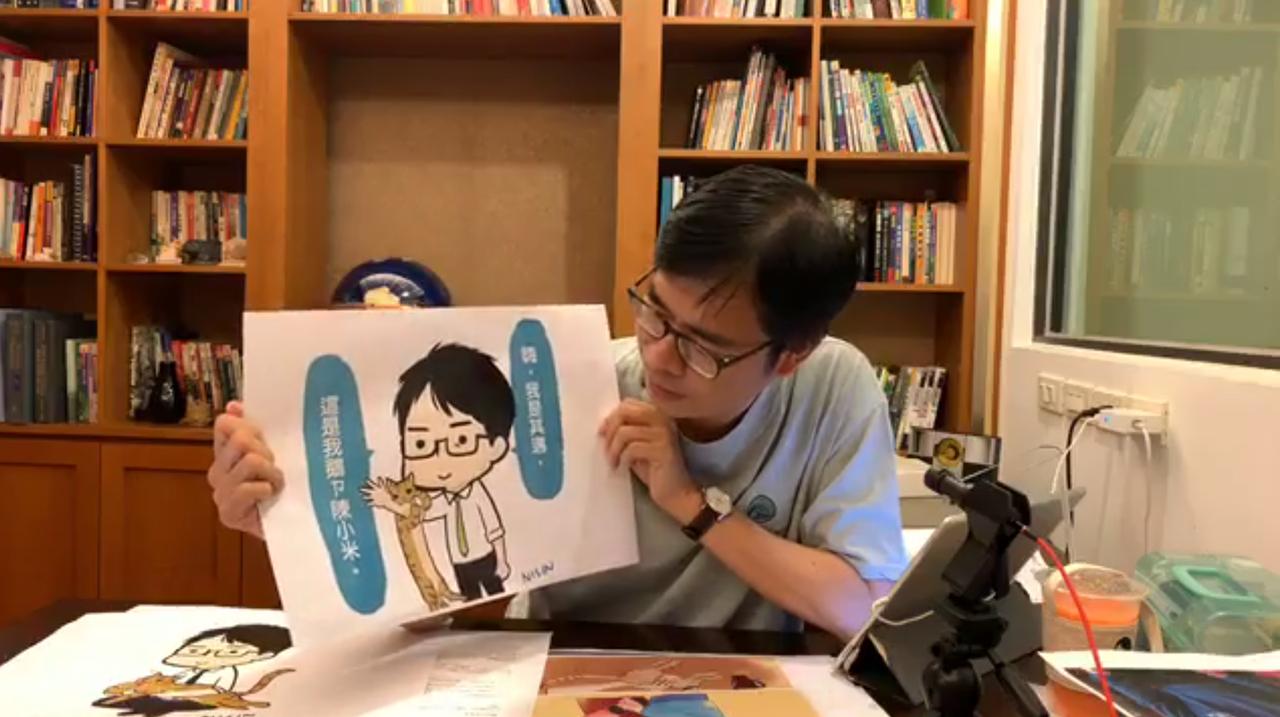 陳其邁分享插畫家朋友和熱心網友畫他和陳小米的插圖,還有點小小吃醋「陳小米畫得比較...