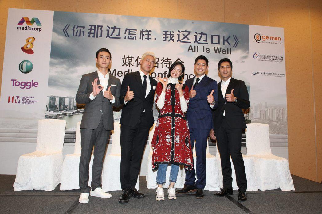 劉冠廷(左起)、陳泂江、沈琳宸、陳羅密歐、藍正龍將合作「你那邊怎樣/我這邊OK」...