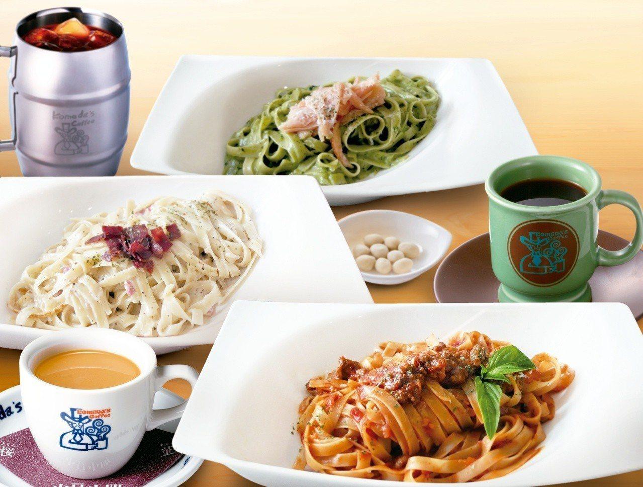 1月11日起,會再提供3款義大利麵餐點。圖/客美多提供