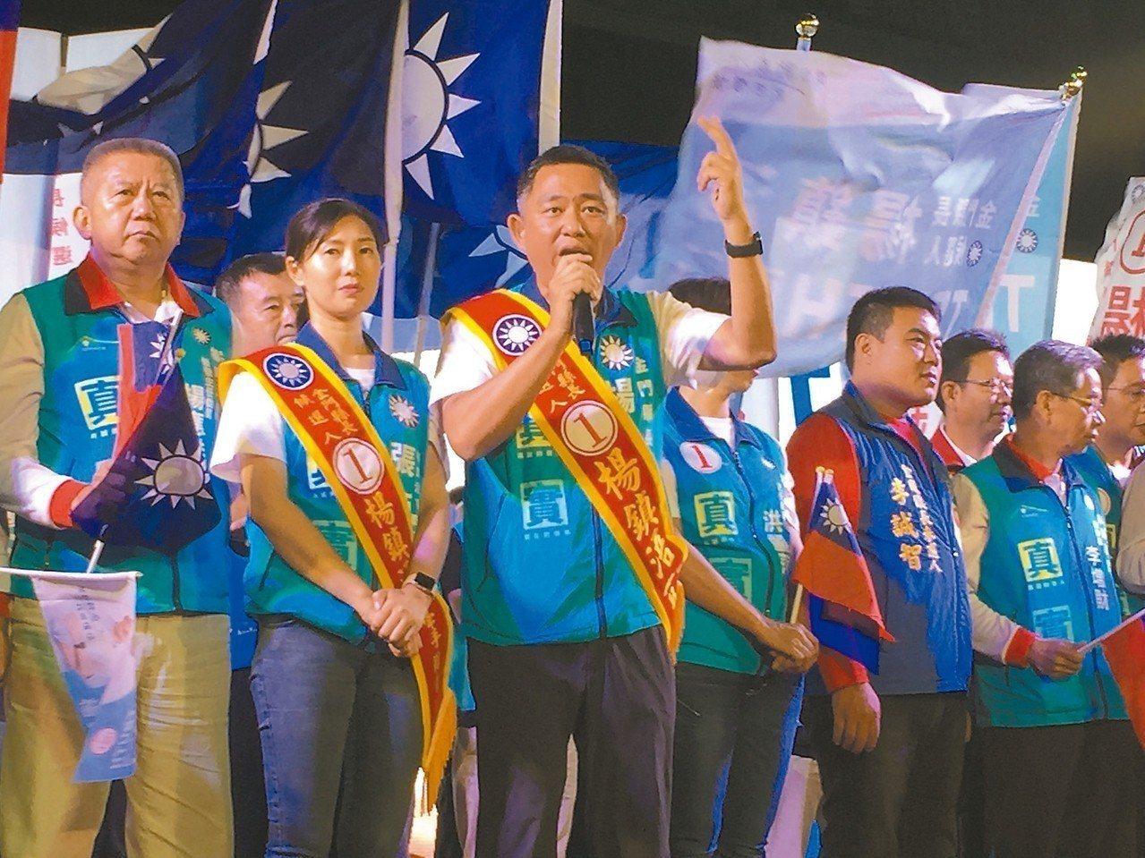 金門立委補選,前立委楊應雄(左一)有意投入選舉。 圖/聯合報系資料照片