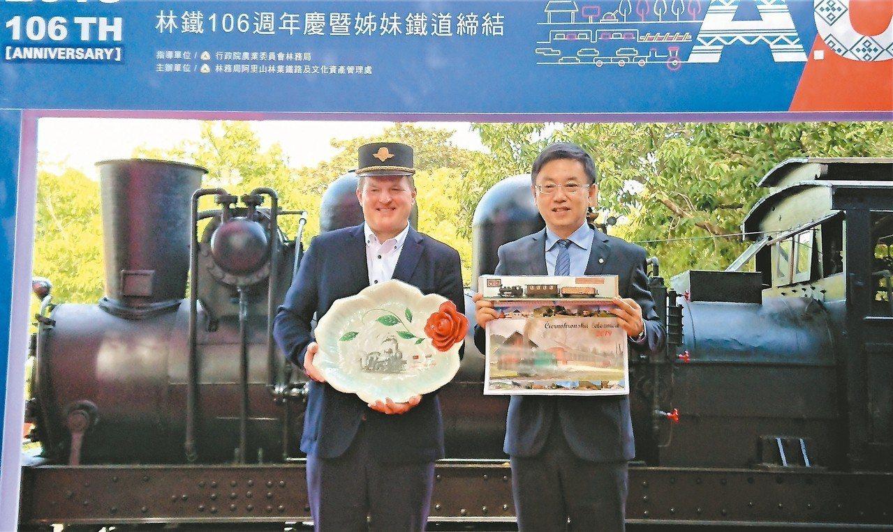 林務局長林華慶(右)與斯洛伐克切尼赫榮林鐵主席Bilek互贈紀念品。 記者卜敏正...