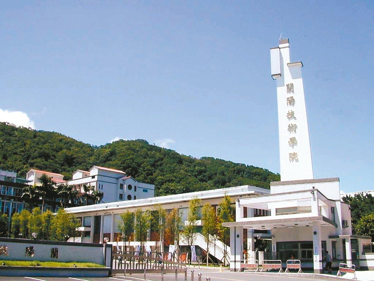 宜蘭縣私立蘭陽技術學院昨天發出聲明,從108學年度起,停招6個科系,只剩餐旅管理...