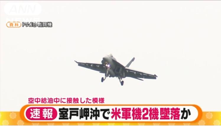 駐日美軍岩國基地所屬FA-18大黃蜂式戰鬥攻擊機與KC-130空中加油機,於日本...