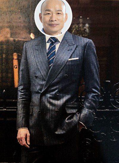 實踐大學高雄校區時尚設計學系主任林恆正初步構想為新任高雄市長韓國瑜設計的就職典禮...