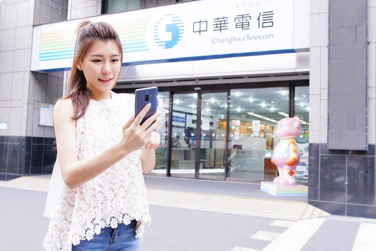 中華電信今日股價表現相對抗跌。 圖/中華電信提供