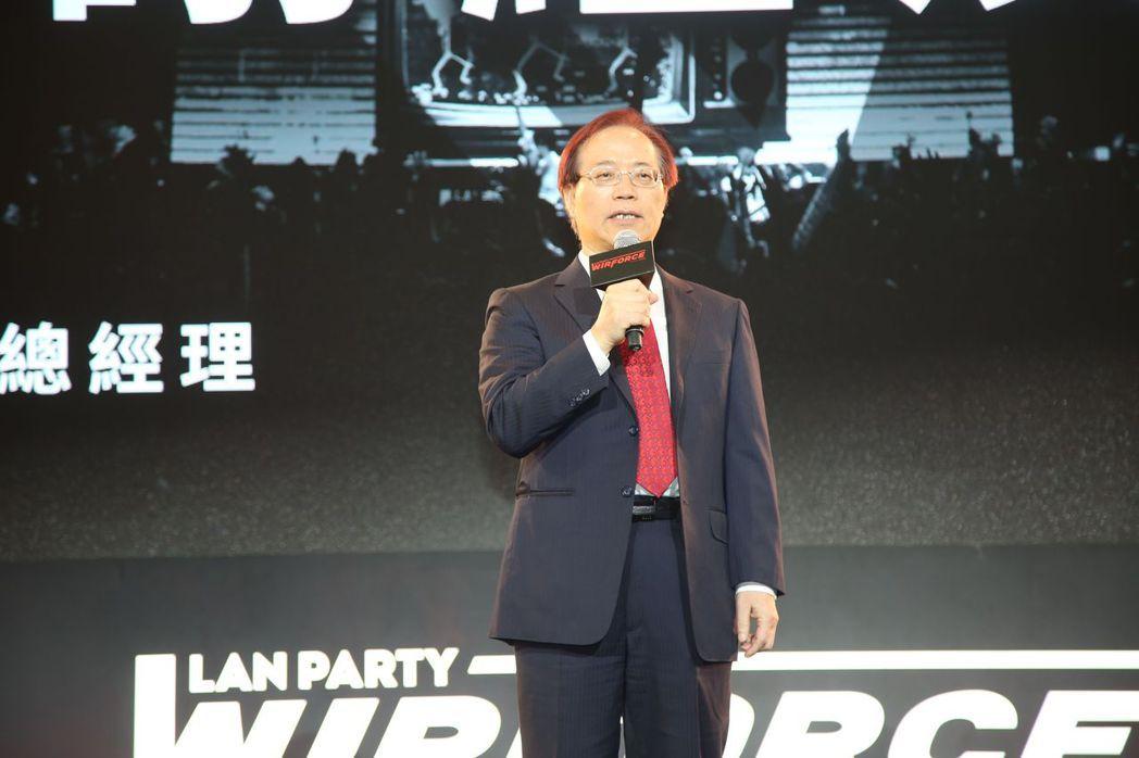 中華電信總經理謝繼茂於電競圖騰發表會致詞  毛洪霖/攝影