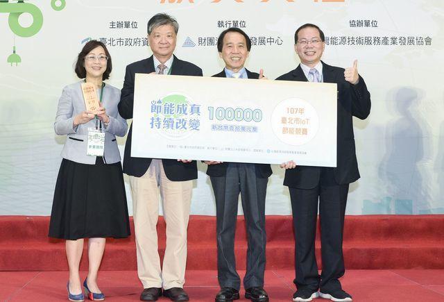 林欽榮副市長(右二)頒發金獎予得獎團隊-「遠傳電信及殷祐科技」。 陳華焜/攝影