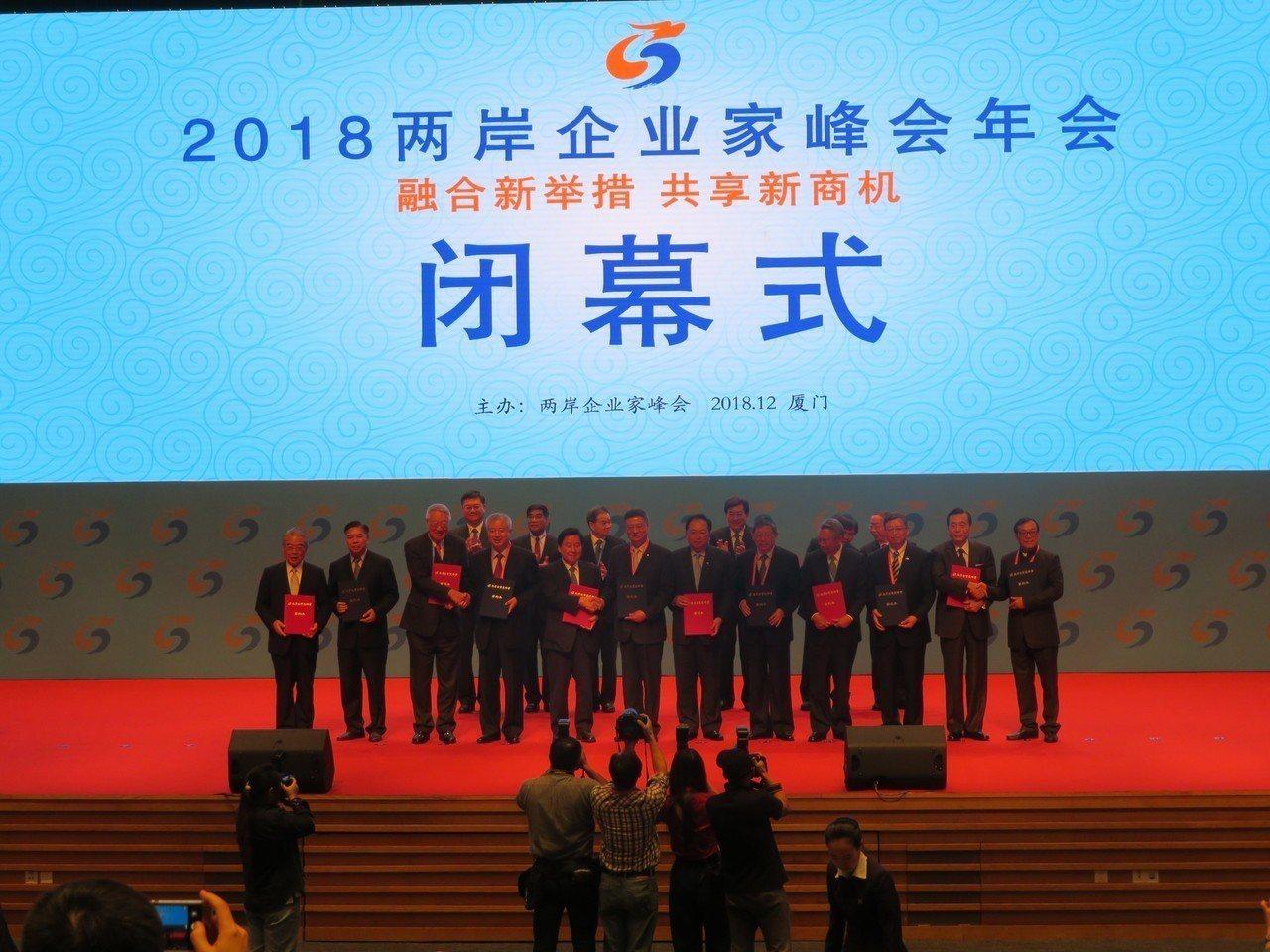 兩岸企業家簽36項協議。特派記者林則宏/攝影