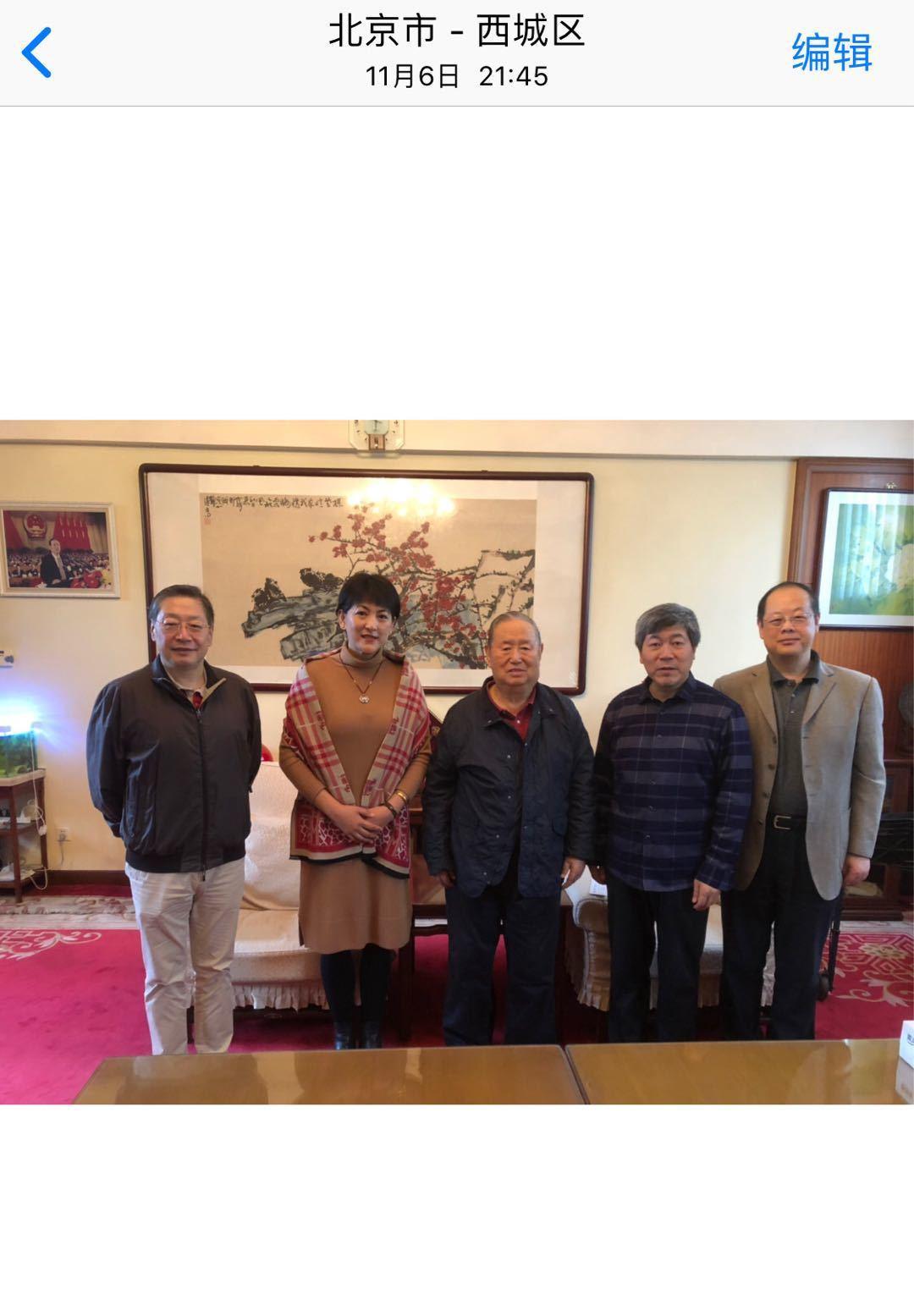 中國前副總理姜春云之前因一張照片被報定居美國,照片中的人出面澄清。記者朱蕾/翻攝