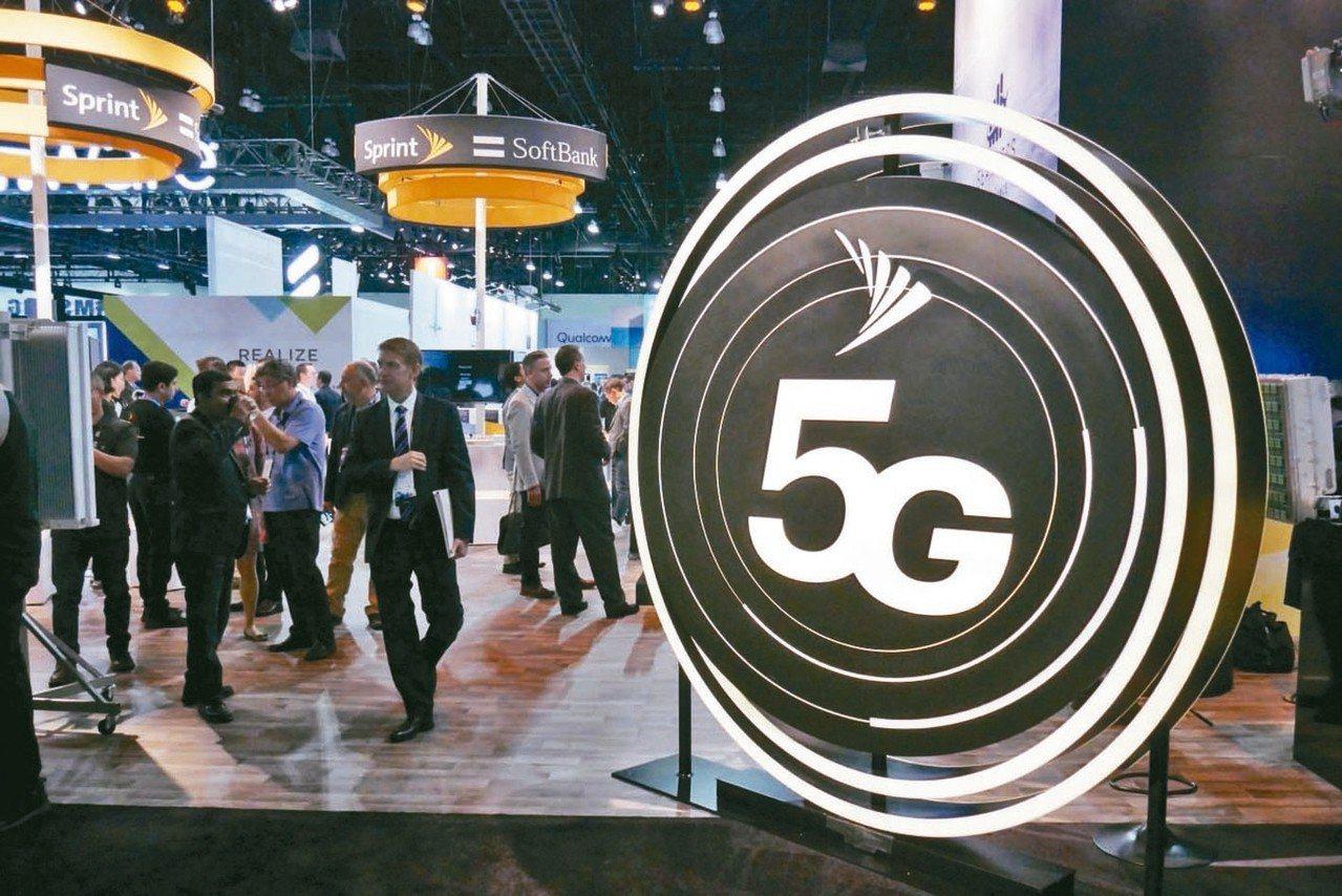 IC設計龍頭聯發科5G布局再向前邁一大步,5G多模數據機晶片曦力Helio M7...