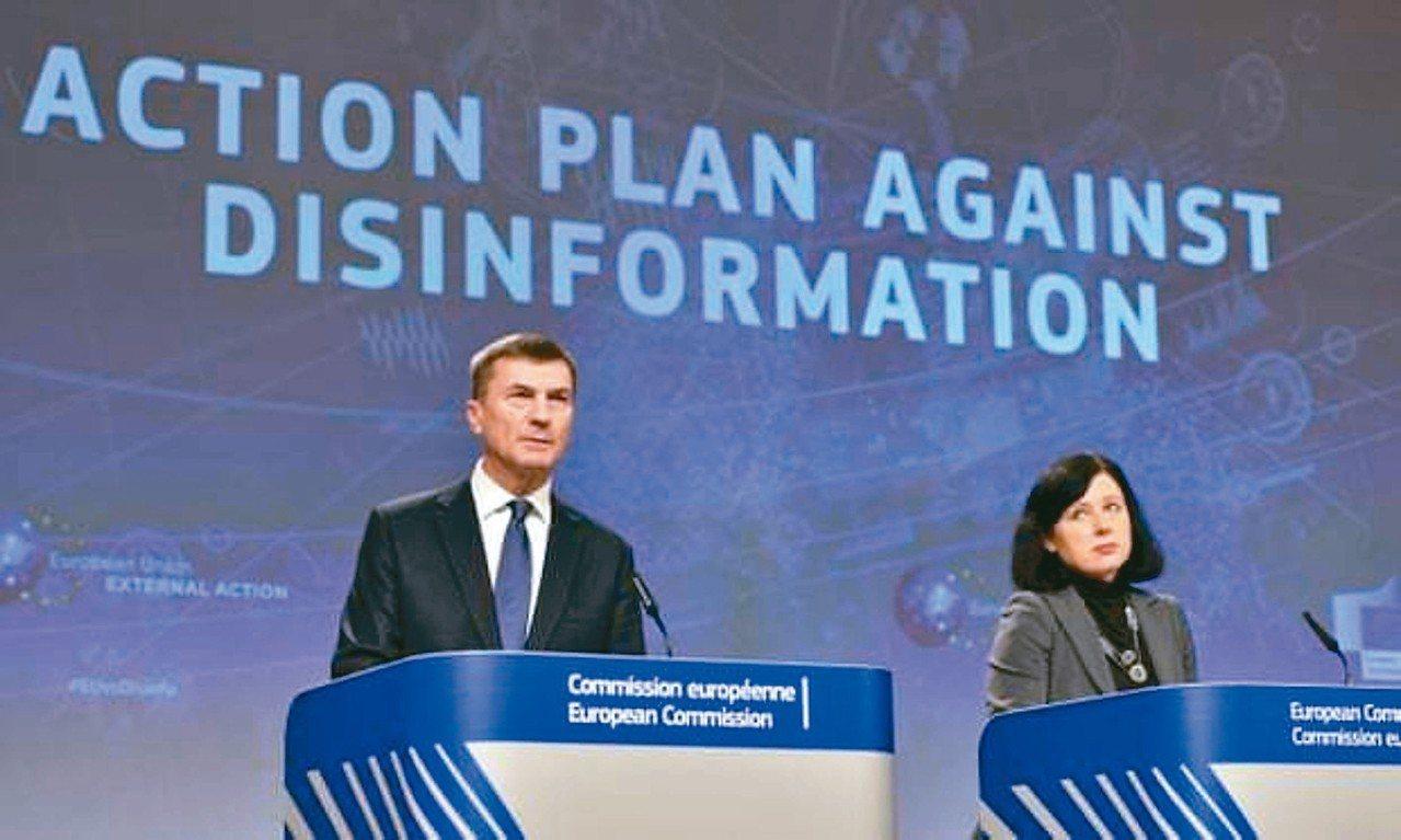 歐盟執行委員會副主席安西普(左)5日宣布加強因應俄羅斯的假新聞威脅。 美聯社