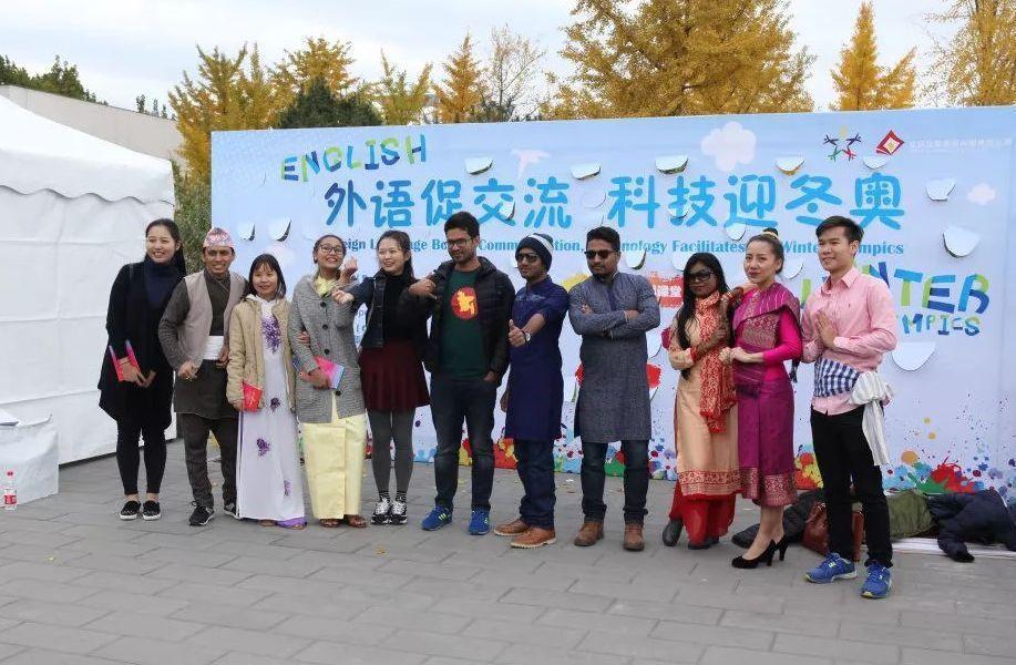 北京市外事辦公室迎接2022年冬奧,推展正確英文。 圖/取自北京外事辦官網