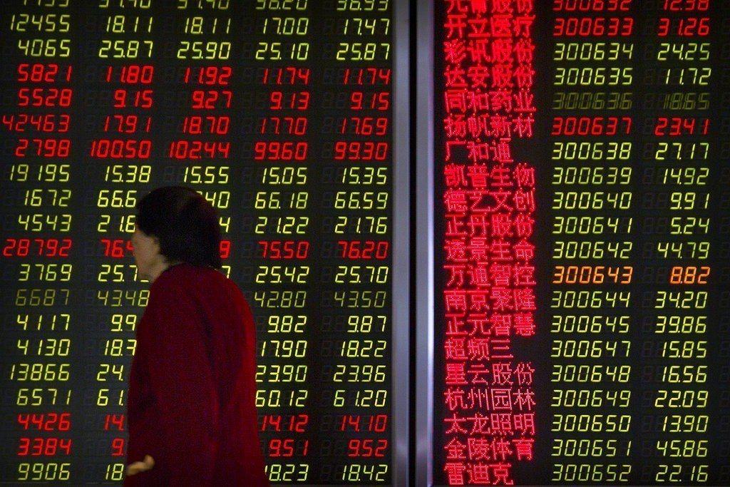中美兩國貿易摩擦升級、人民幣貶值,及中國經濟增長放緩,中國A股短期仍將持續波動。...