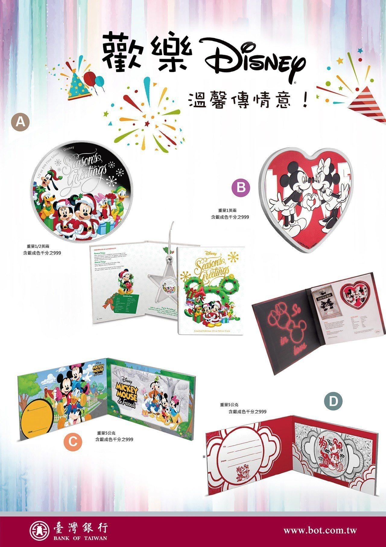 迪士尼米奇(Mickey)誕生90週年,台灣銀行發售迪士尼歡樂聖誕精鑄銀幣(A圖...