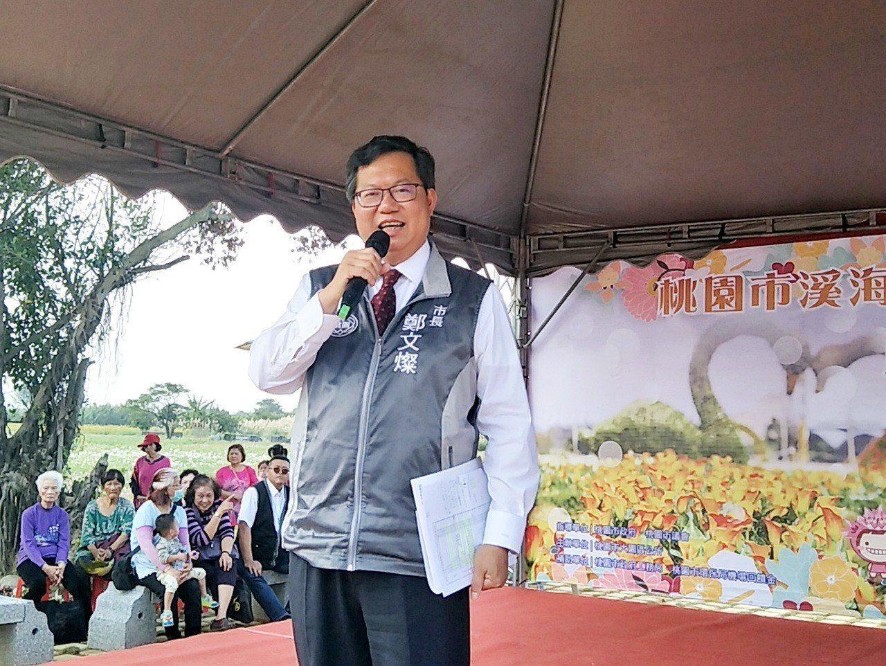 桃園市長鄭文燦公開表態挺總統蔡英文連任。記者曾增勳/攝影