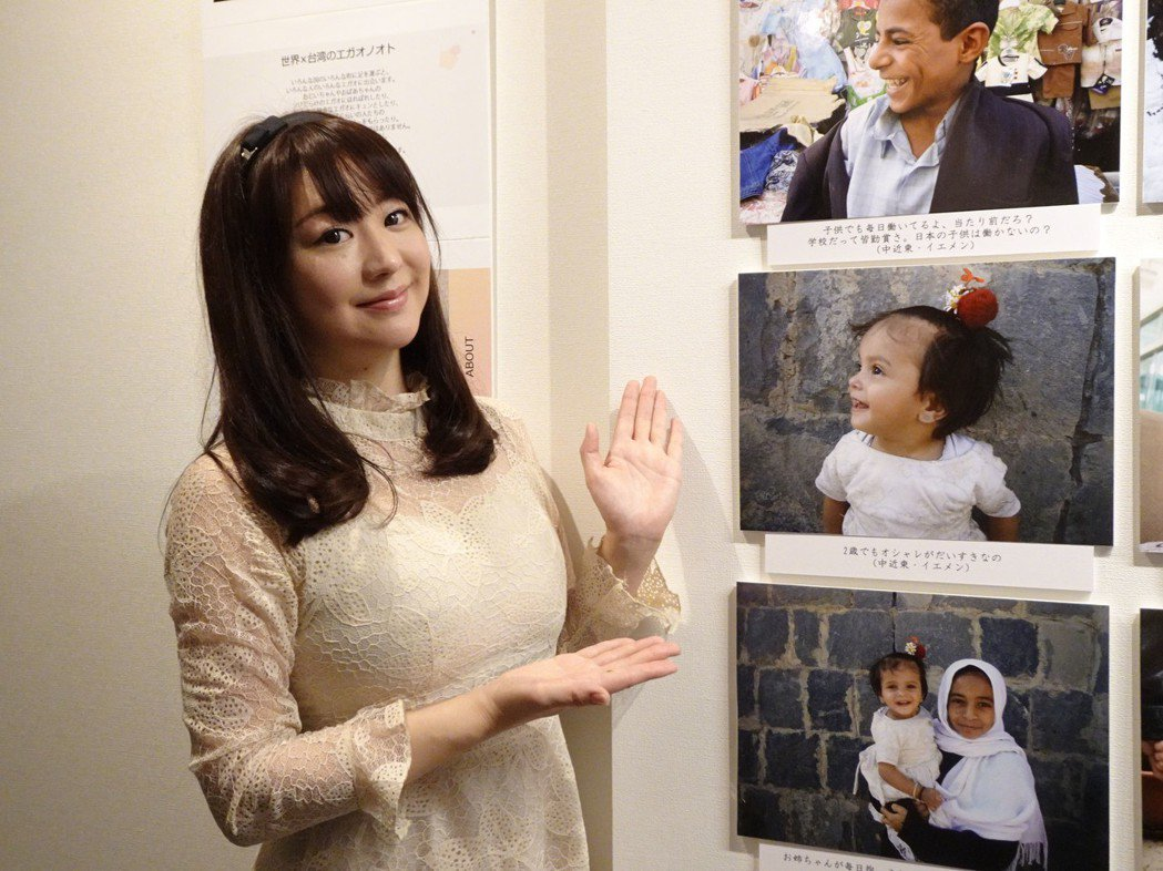 曾是清涼寫真女星的步理惠子日前在東京辦攝影展「世界與台灣的笑容之音」時表示,逾半...