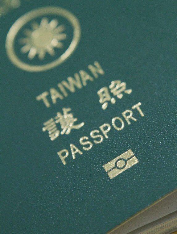 中華民國護照。圖/聯合報系資料照