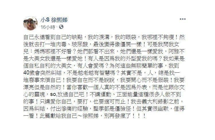 圖/擷自facebook