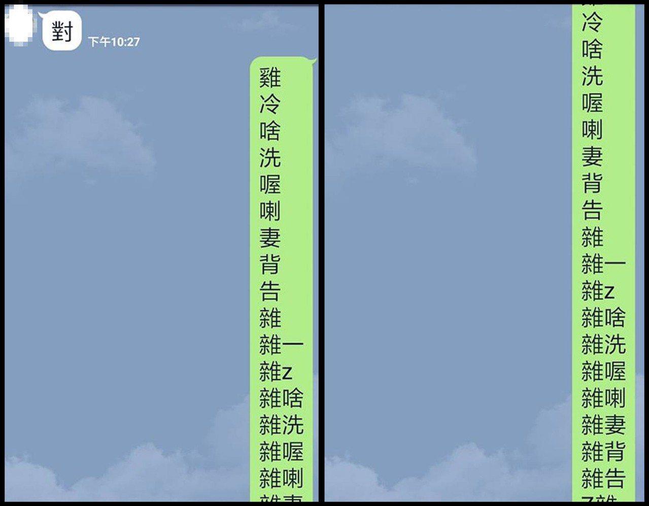 女兒僅問11的台語怎麼寫,林姓爸爸索性列出數字1到20的發音。圖片來源/爆怨公社