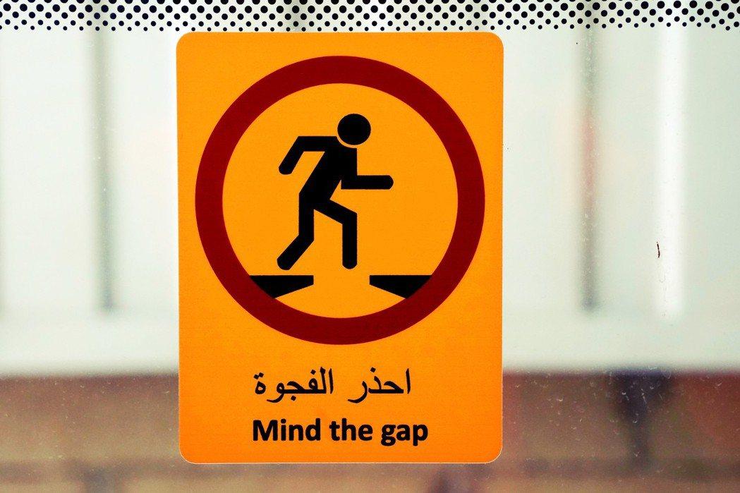 世代推進的荒謬感,或許也是沙烏地「火車快飛」所沒能想清的事。 圖/路透社