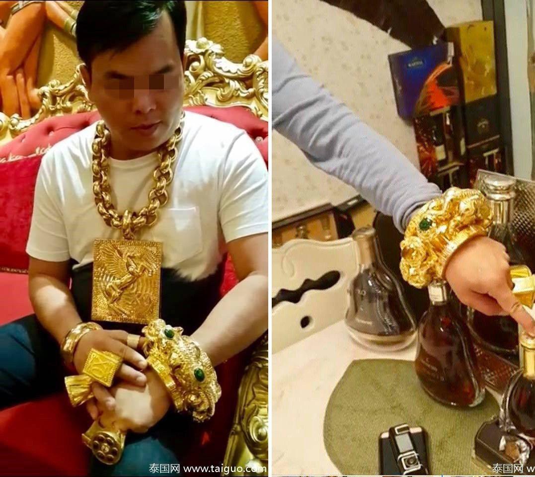 日前越南有名男子因毎日身上配戴13公斤黃金飾品到處跑,還自錄影片在臉書上高調炫富...