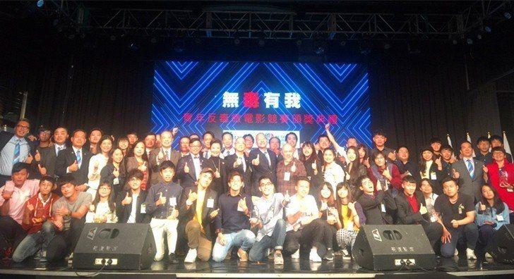 「無毒有我」2018青年反毒微電影競賽,國際扶輪總監、社長們與得奬作品團隊以及現...