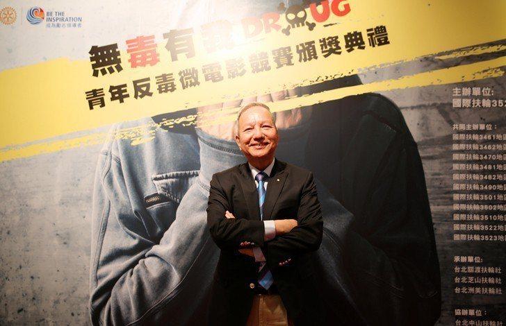 此次活動在全台灣各扶輪地區及各個扶輪社及社友的支持贊助下(共約六十萬元),其他不...