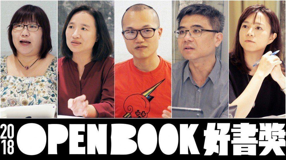 非文學類決選委員,左起:王怡修、李令儀、翁稷安、張嘉泓、黃桂瑩。 圖/openbook提供