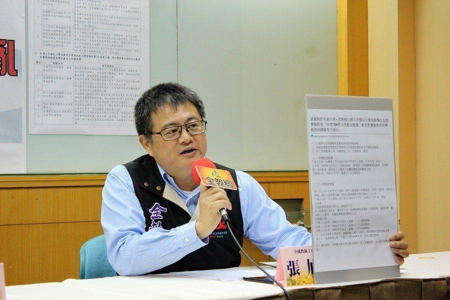 全教總理事長張旭政,對於「英語融入各科教學」政策有許多擔憂。(本報資料照片)