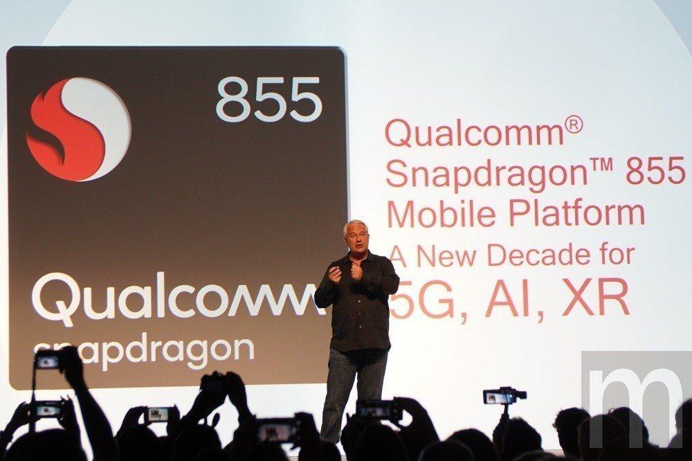 Qualcomm揭曉更多關於Snapdragon 855處理器運算平台系列
