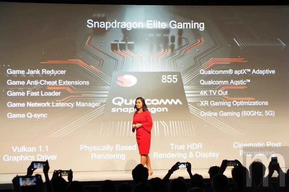 藉由與遊戲公司合作,透過Elite Gaming設計讓Snapdragon 85...