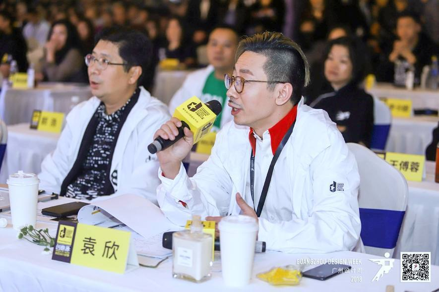 (圖)圖二為兩岸四地知名的新裝飾主義大師邱德光老師、圖三為中國陳設專業委員會戰略...