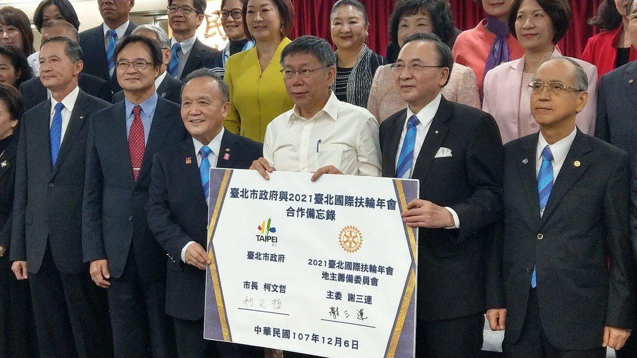 台北市長柯文哲上午參加2021國際扶輪年會備忘錄簽署記者會。記者楊正海/攝影