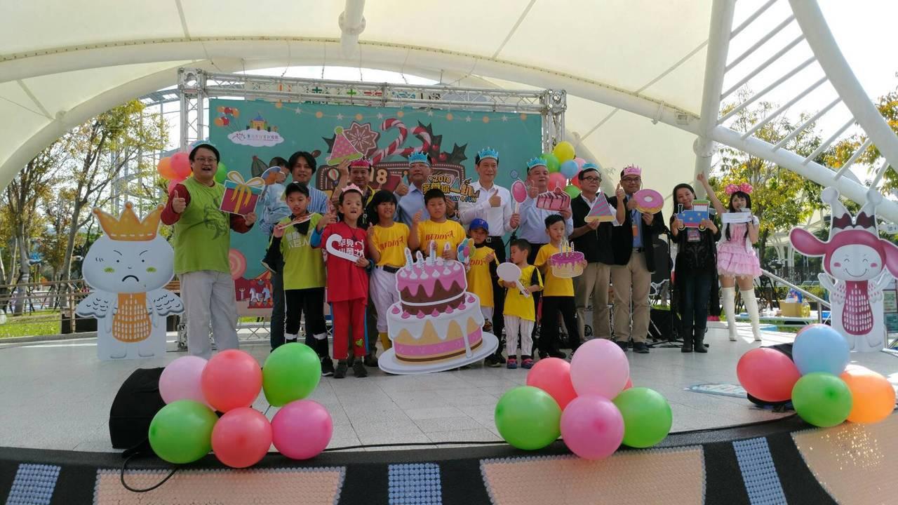 台北市立兒童新樂園即將在12月16日過4歲生日,今年搭配耶誕節於12月15、16...