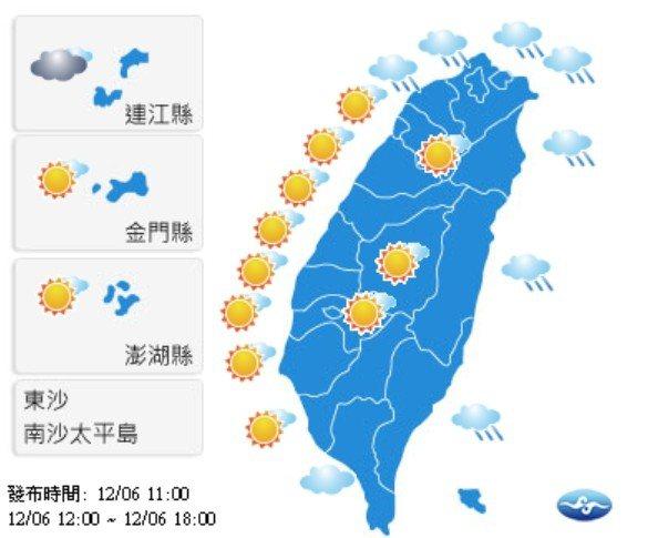今天白天各地天氣穩定。圖/取自氣象局官網