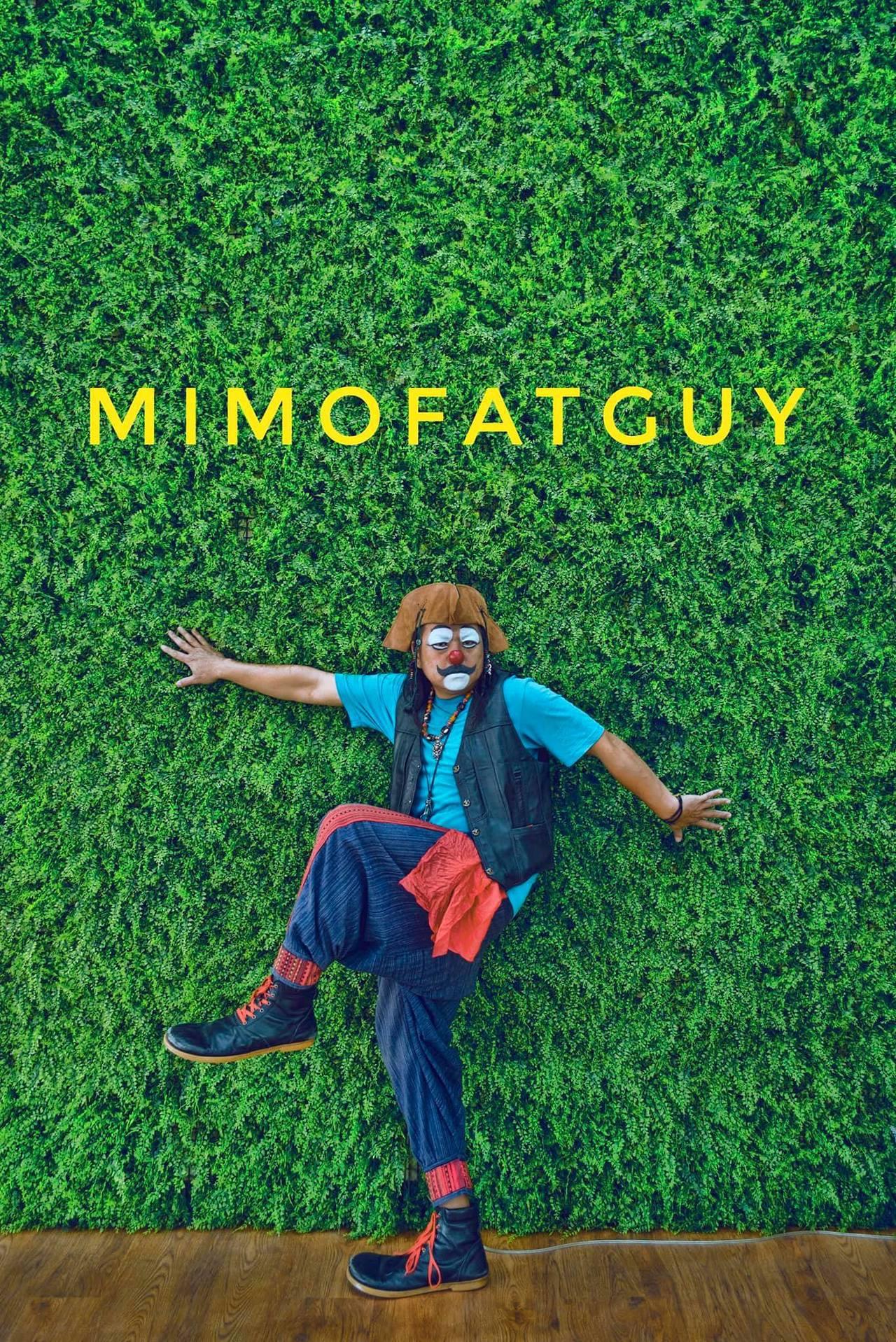 南紡購物中心本月8日下午4點30分至18點將有Mimofatguy魔幻小丑劇。圖...