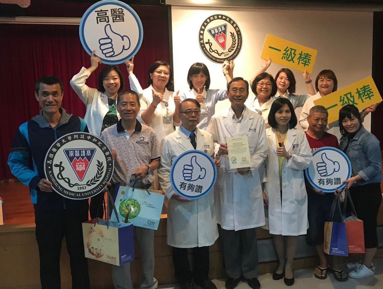 多名歷經手術及化放療的食道癌患者6日在高醫現身說法,呼籲戒除菸、酒、檳榔才是預防...