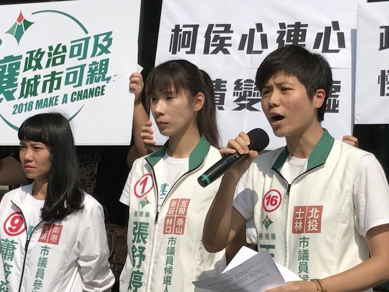 基進黨議員候選人王映心(右一)提告柯文哲志工妨害名譽。圖/報系資料照