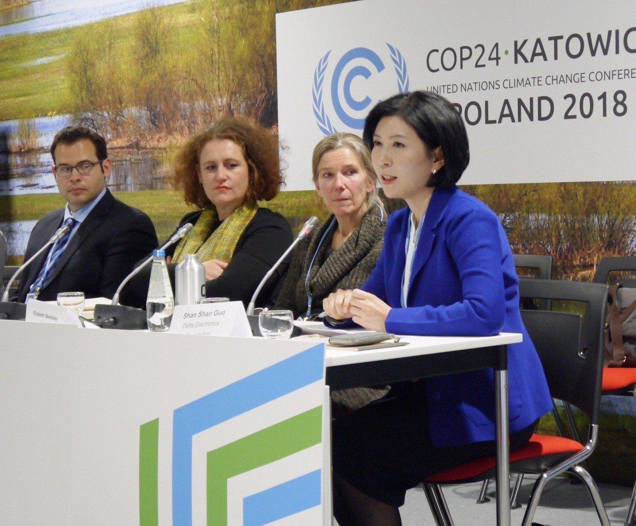 台達電子文教基金會執行長郭珊珊(右)在COP 24周邊會議上,以實際案例分享分散...