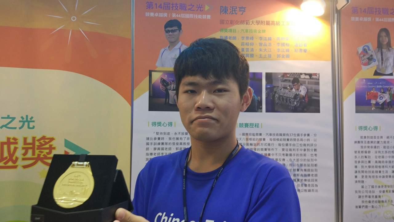 目前就讀台灣師範大學工業教育系的陳泯亨就讀國中時因對讀書沒有興趣被老師視為問題學...