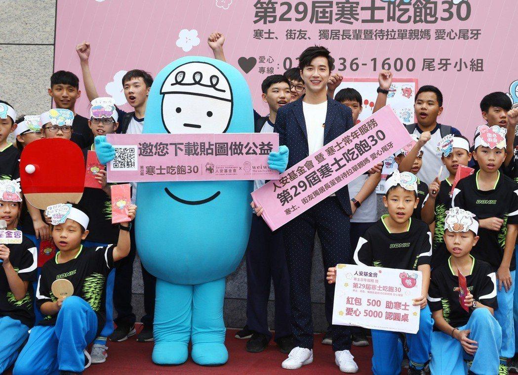 江宏傑出席公益活動。記者陳柏亨/攝影