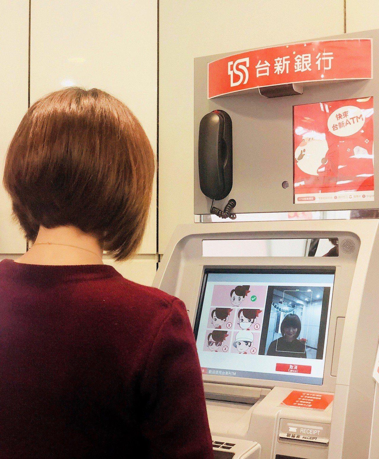 台新銀行推出ATM刷臉提款服務,台新銀行客戶靠臉就能領錢,出門免帶提款卡。 圖/...